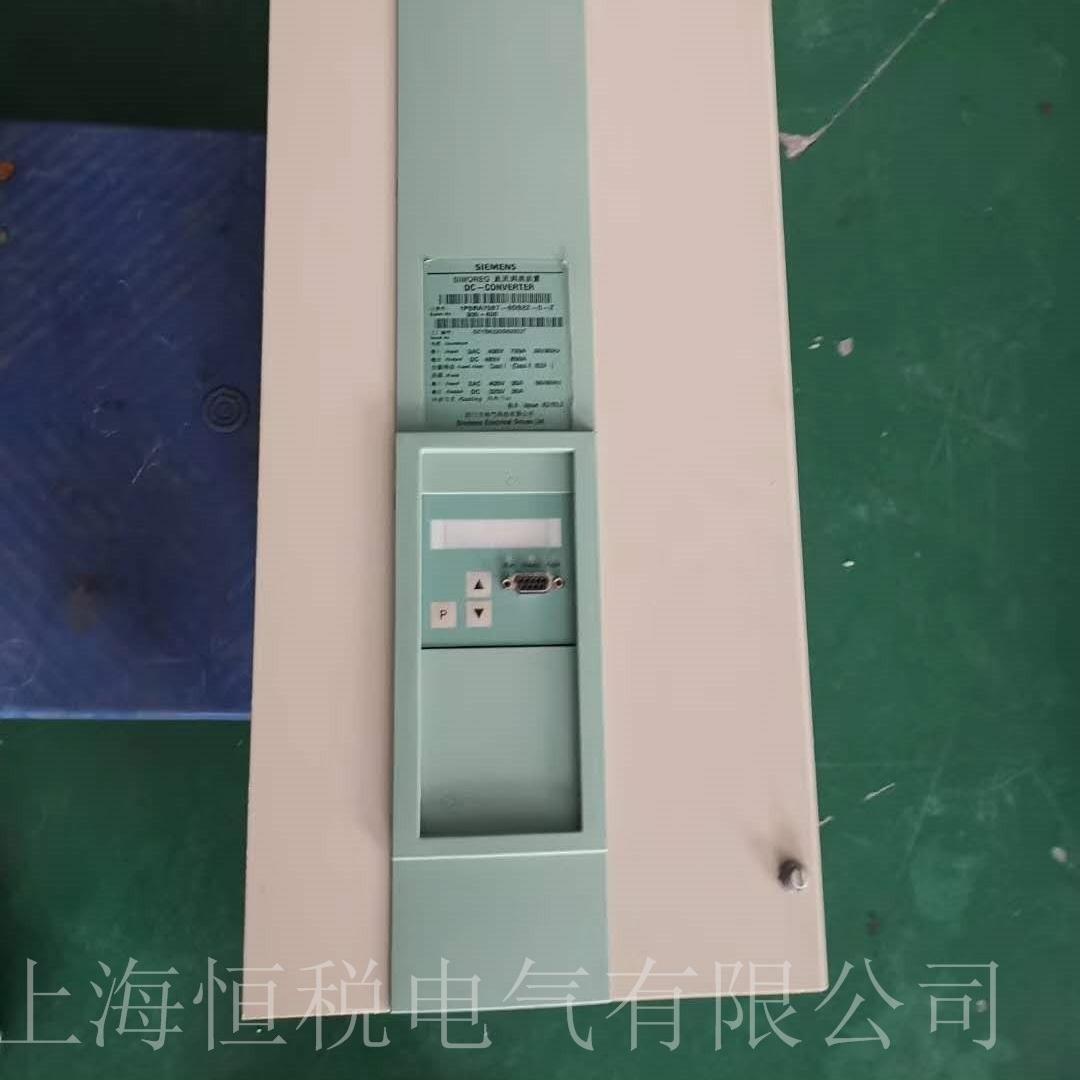西门子6RA7093送电报警F040十年修复中心