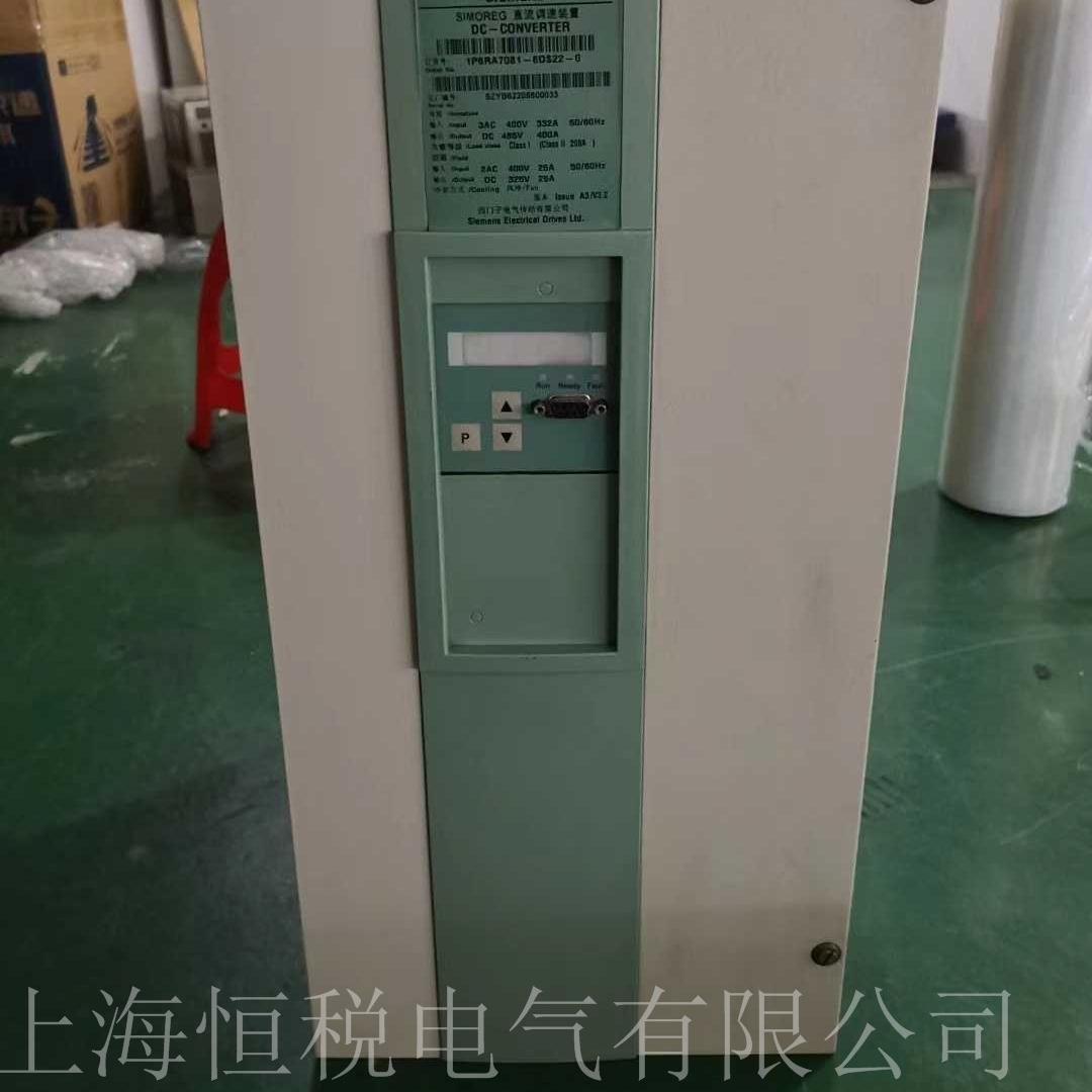 西门子6RA7093调速器报警F005解决方法