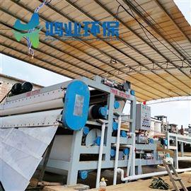 脱水设备机制沙泥浆过滤机 沙石厂污泥处理设备