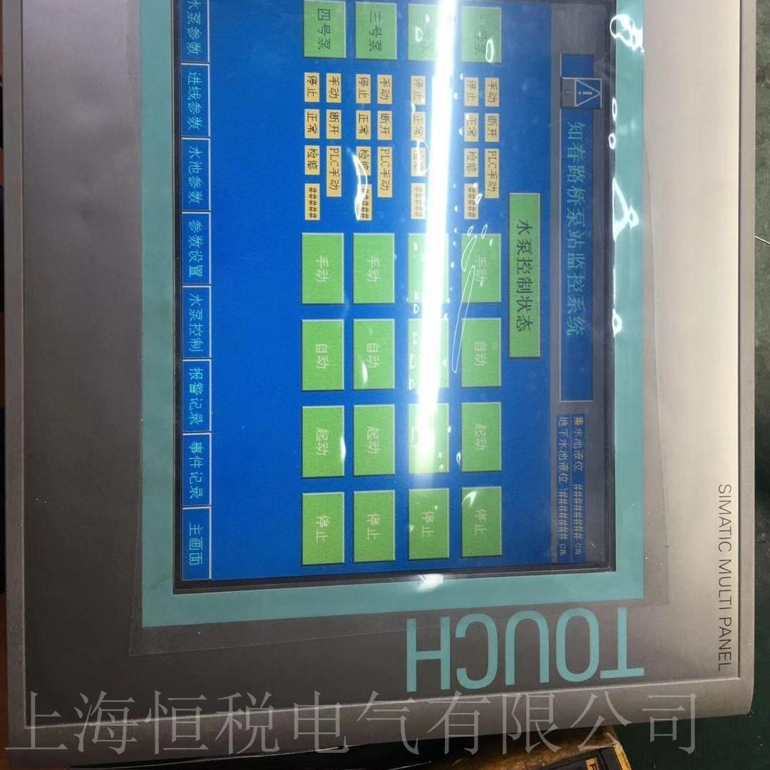 西门子触摸屏TP1200/TP1500进不去系统修复
