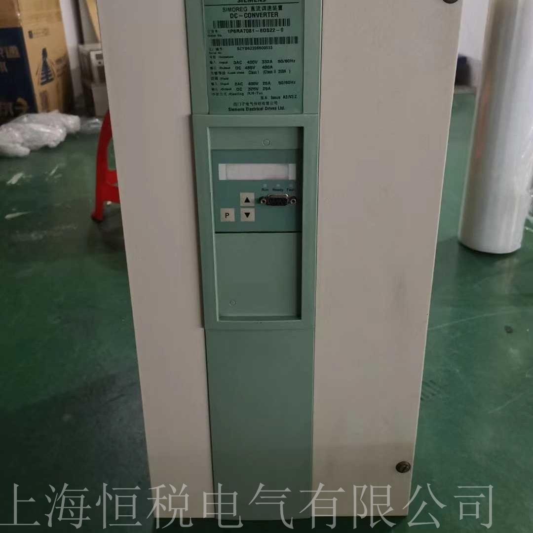 西门子调速器上电报F030故障维修检测