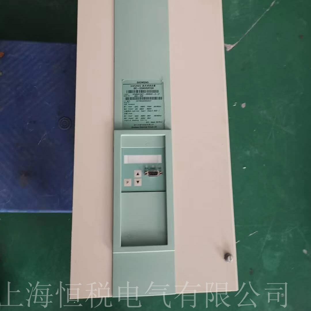 西门子直流调速器启动无励磁电压当天修好