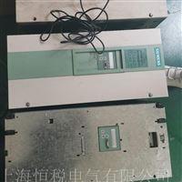 西门子直流调速器启动运行模块炸故障处理