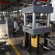 YAWS500吨电液伺服压剪试验机价格美丽厂家