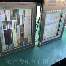 SIEMENS修复专家西门子触摸屏开机启动白屏无文字当天修好