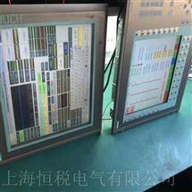 一天修好西门子触摸屏开机显示竖条/显示横条修理