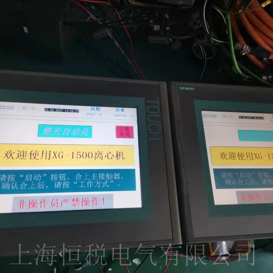 西门子显示屏TP1200开机启动就死机修复专家
