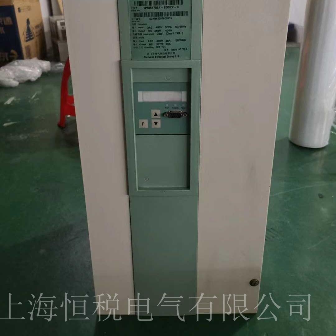 西门子直流调速器6RA7087报警F038维修厂家