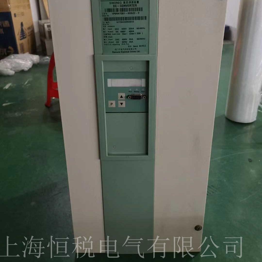 西门子变频器6RA70启动报警F006售后维修点