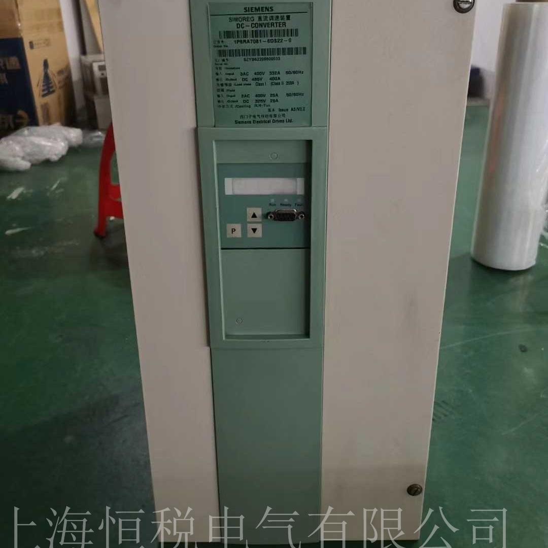 西门子直流控制器显示报警F005维修解决方法