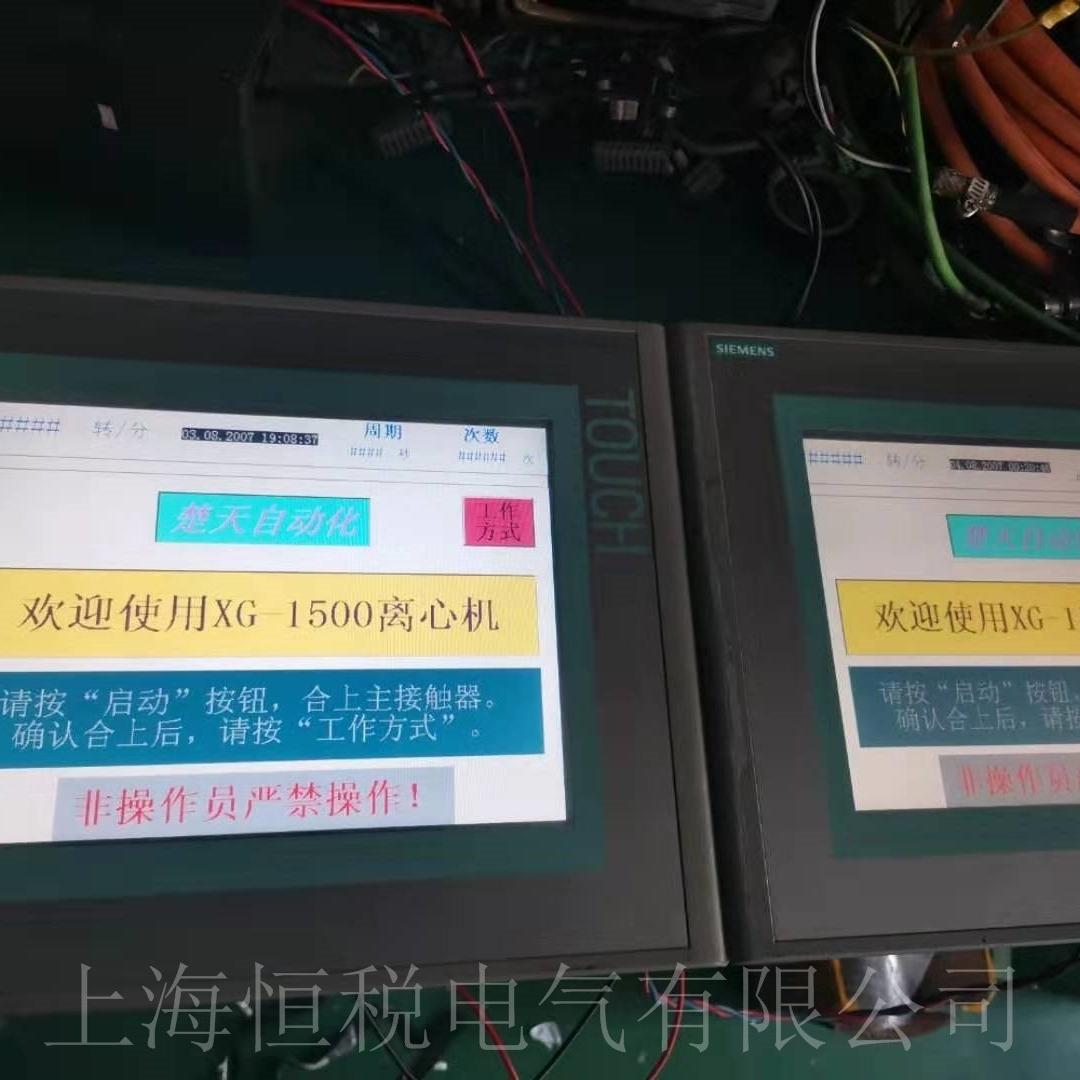 西门子显示屏开机面板黑屏无显示修理诊断