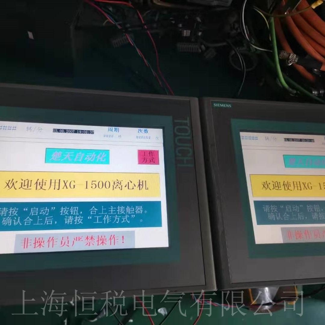 西门子显示屏开机启动显示白屏画面故障修理
