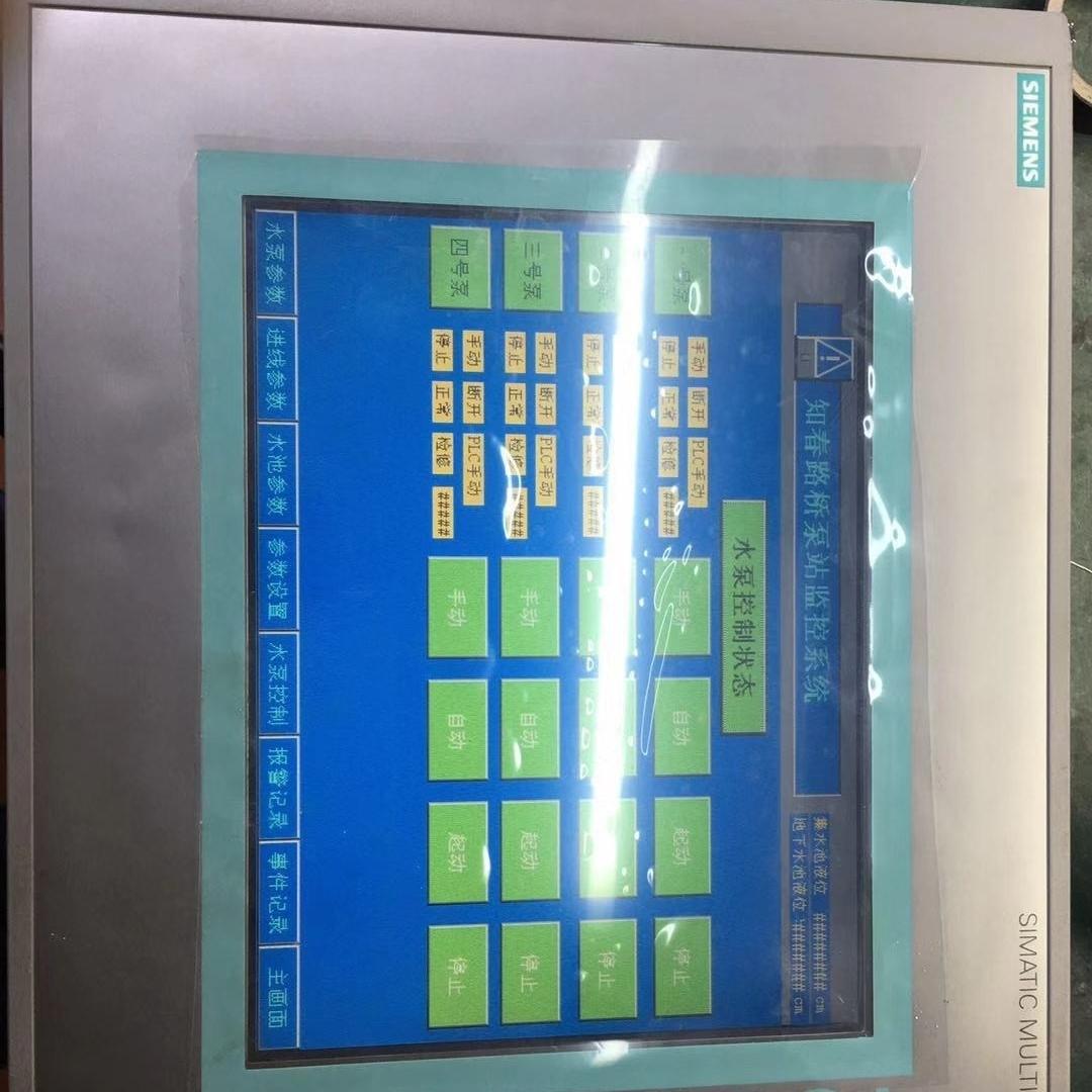 西门子显示屏开机闪屏花屏蓝屏故障维修电话