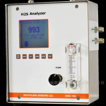 便携微量硫化氢分析仪