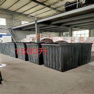 方形敞口水桶家用生活饮用水储存灌溉水箱