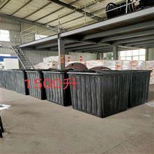 K-1500L方形敞口水桶家用生活饮用水储存灌溉水箱