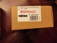 WAGOWAGO 787-835