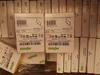 WAGO正品WAGO 787-875万可电源787-876