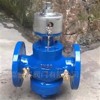 ZL47F自力式流量控制平衡阀