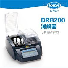 哈希DRB200通用消解器