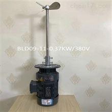 BLD09-11-0.37KW南方电机0.37KW摆线式针轮减速机加药搅拌机