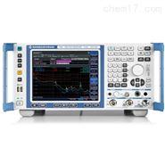 回收安捷伦是德N5242A PNA-X微波网络分析仪