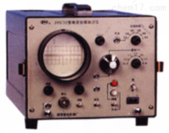 JH5130电缆故障测试仪