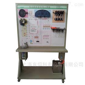 YUY-7083汽车防盗(一代、二代及三代)示教板