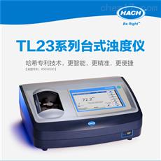 TL2300 EPA濁度儀