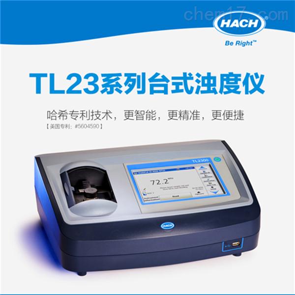 HACH ISO進口濁度儀