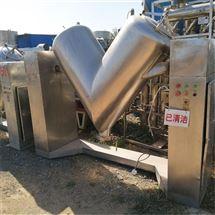 多种型号二手V型混合机出售--回收