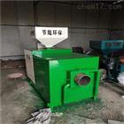 订做滁州热水炉改生物质颗粒燃烧机 厂家