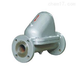 高压杠杆浮球式蒸汽疏水阀专业生产