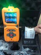 便携式熔喷布阻尘率检测仪,粒子计数器