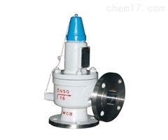 WA42波纹管背压平衡全启式安全阀