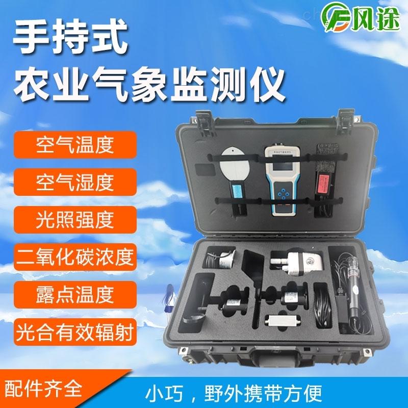 便携式自动气象观测仪价格