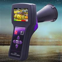 PR600可视化气体泄漏成像仪