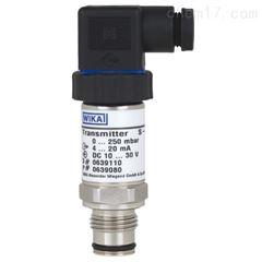 S-11WIKA平嵌隔膜式壓力變送器