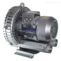 HRB7.5KW旋涡气泵