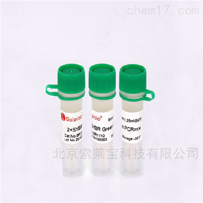 PCR试剂 2×SYBR Green PCR Mastermix