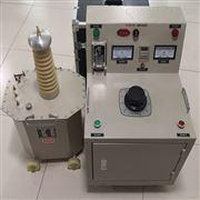 电力设备工频耐压试验装置