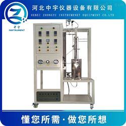zy-5流化床裂解反应器
