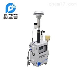 GLP-JYC01β射线法扬尘监测设备