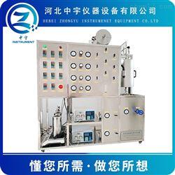 zy-5多通道催化反應裝置
