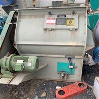 1吨长期回收二手卧式无重力双轴桨叶混合机