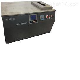 SH113B-1源头货源SH113B 润滑油倾点仪