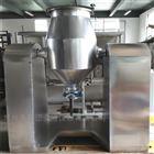 KM-PTFE-BLJ500LPTFE双锥混合拌料机