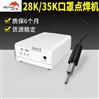 超声波塑焊机28K点焊机自动焊接机