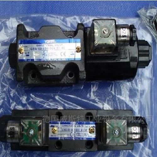 YUKEN油研电磁换向阀DSG-01-3C2-D24-N1-50