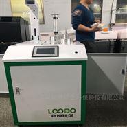 熔噴布過濾效率測試裝置 LB-3307